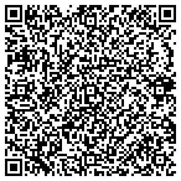 QR-код с контактной информацией организации Дом сварки, ООО