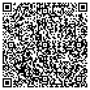 QR-код с контактной информацией организации Трансминерал, ООО