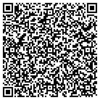QR-код с контактной информацией организации ДИВА, СП