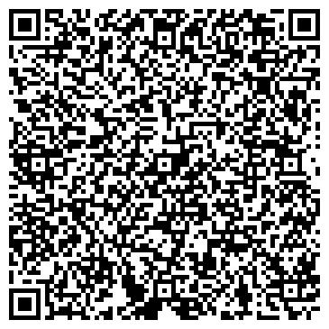 QR-код с контактной информацией организации Торгово-промышленная компания Олимп, ООО