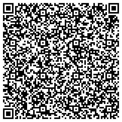 QR-код с контактной информацией организации Днепроспецтехнология, ООО