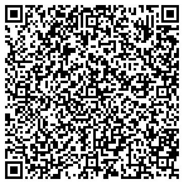 QR-код с контактной информацией организации АЛЬФА ТЕХНОЛОДЖИ ТОО