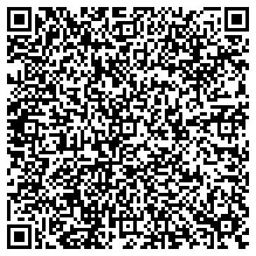 QR-код с контактной информацией организации Реммашстрой, ЗАО