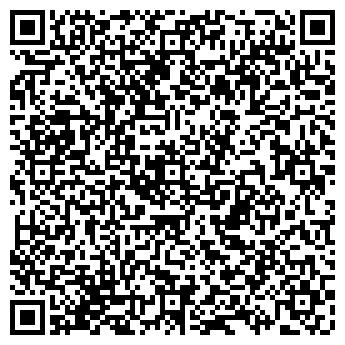 QR-код с контактной информацией организации ООО «Тетра-ОТИЧ»