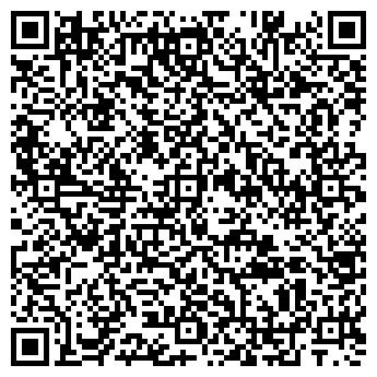 """QR-код с контактной информацией организации ООО """"Шардоне"""""""