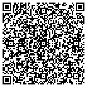 """QR-код с контактной информацией организации ООО """"Альфа-СПК"""""""