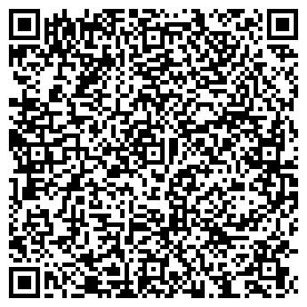 QR-код с контактной информацией организации Вид-сервис, ЧП