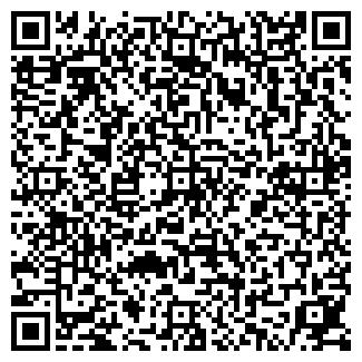 QR-код с контактной информацией организации БИР