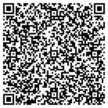 """QR-код с контактной информацией организации ООО """"Ин-Маш"""""""