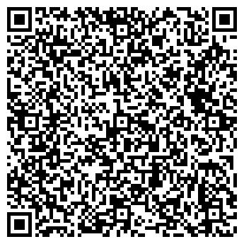 """QR-код с контактной информацией организации ООО """"Yuva- Ig"""""""