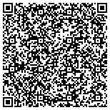 QR-код с контактной информацией организации Аквамарин, ООО (Ангел)