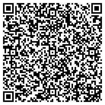 QR-код с контактной информацией организации АРТЁМ
