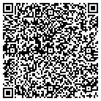 QR-код с контактной информацией организации Vashkomfort.lviv.