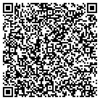 QR-код с контактной информацией организации ЧП Чуйко А А