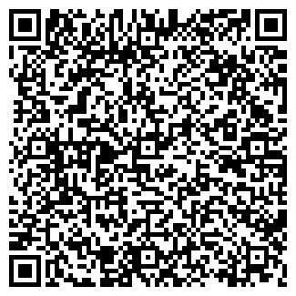 QR-код с контактной информацией организации Шмат