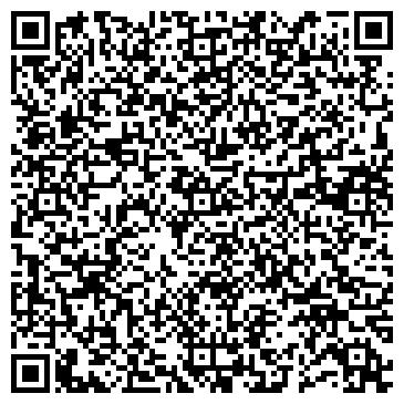 QR-код с контактной информацией организации СахГидроМаш, ПАО