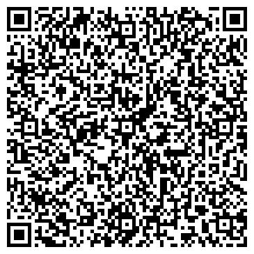 QR-код с контактной информацией организации ГалКостСервис, ЧП