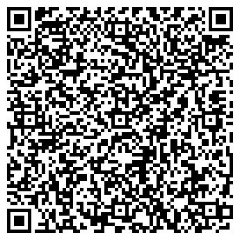 QR-код с контактной информацией организации Гранд-Фавор, ООО