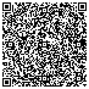 QR-код с контактной информацией организации Интернет-магазин насосов ПОМПА, ООО