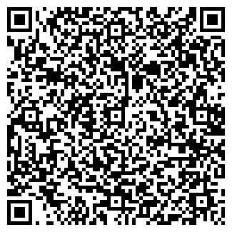 """QR-код с контактной информацией организации ЧП """"зиг-заг"""""""