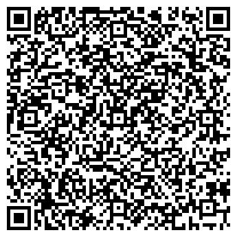 QR-код с контактной информацией организации Сигма-Украина, ДП