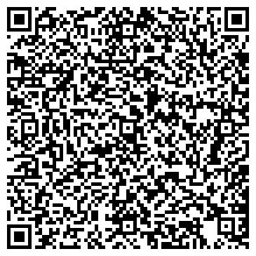 QR-код с контактной информацией организации Коммаш, ООО