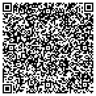 QR-код с контактной информацией организации САЛОН СОТОВОЙ СВЯЗИ, КНИГИ, ФОТО