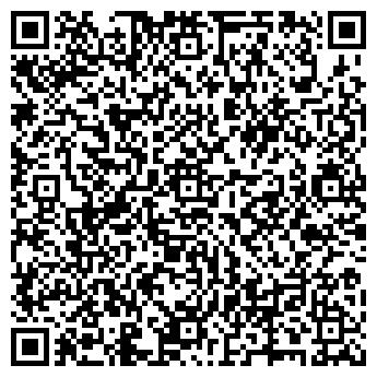 QR-код с контактной информацией организации ООО «Микро-Ф Киев», Общество с ограниченной ответственностью