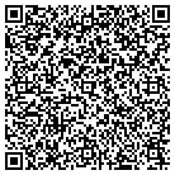"""QR-код с контактной информацией организации ООО """"КПФ """"Санлайф"""""""