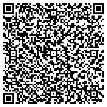 QR-код с контактной информацией организации Eco-grill