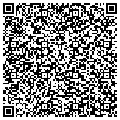 QR-код с контактной информацией организации Яровой В.Е. (АвтоСпецГидравлика), ЧП