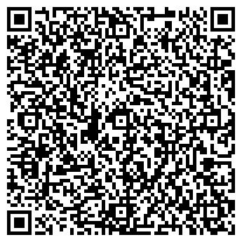 QR-код с контактной информацией организации Биг, ООО