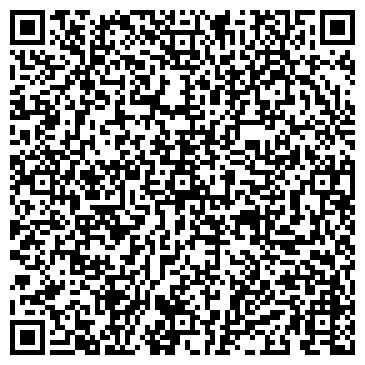 QR-код с контактной информацией организации ПГ енд Еф (PG&F TM), ООО