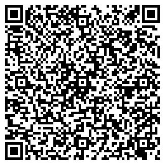 QR-код с контактной информацией организации АВТОЛАДА