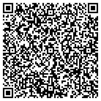 QR-код с контактной информацией организации Антант, ООО