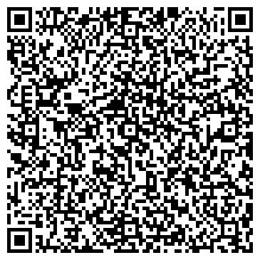 QR-код с контактной информацией организации ТД Эверест, (Гончаров В.А.) ЧП