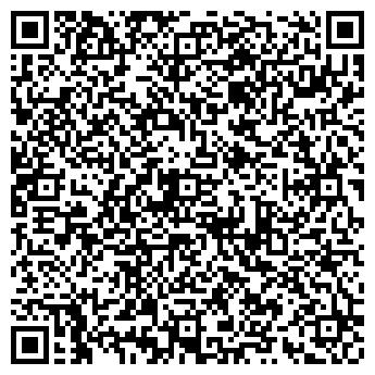 """QR-код с контактной информацией организации ООО """"Восток Эко"""""""