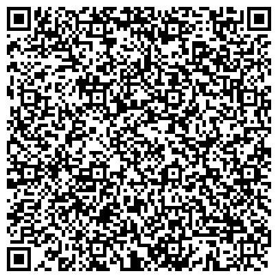 QR-код с контактной информацией организации Аммераал Белтех Импэкс Украина, ООО