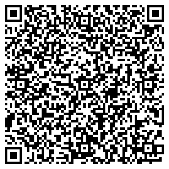 QR-код с контактной информацией организации Комби-сервис,ООО