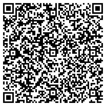 QR-код с контактной информацией организации Бытовые отходы, КП