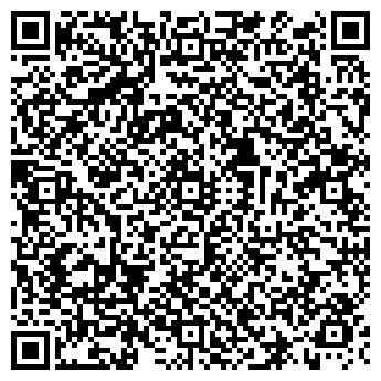 QR-код с контактной информацией организации Шмигельский, OOO