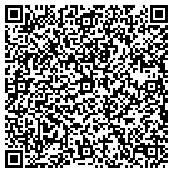 QR-код с контактной информацией организации Агроэкс, ООО