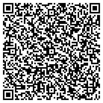 QR-код с контактной информацией организации Вега-Систем, ЧП