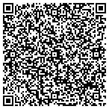QR-код с контактной информацией организации Нэкст , ООО