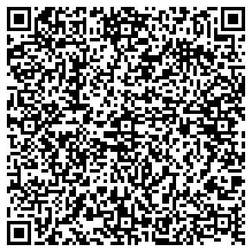 QR-код с контактной информацией организации Каменске , ЗАО