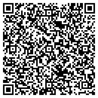QR-код с контактной информацией организации СК сфера, ООО