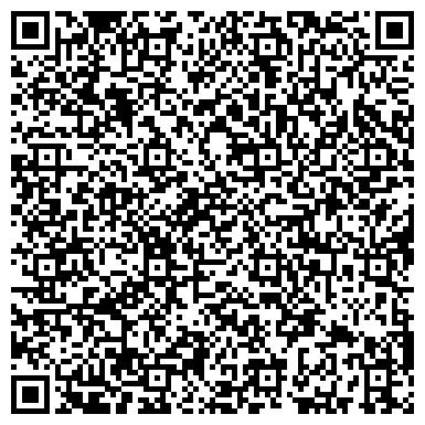 QR-код с контактной информацией организации Ракета, ЧПКФ
