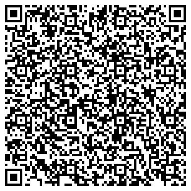 QR-код с контактной информацией организации Даяна, ООО ВПКФ
