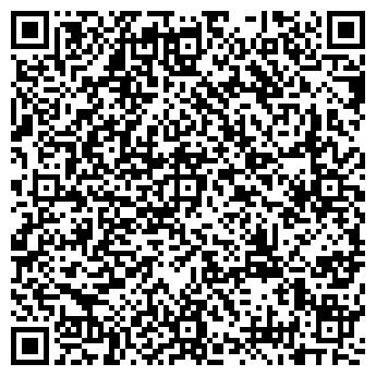 """QR-код с контактной информацией организации ООО """"Мелисса"""""""