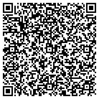 QR-код с контактной информацией организации ГалПодшипник ТД, КФ